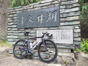 久しぶりにしっかりライド、尾根幹&津久井湖で大満足